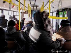 С 24 ноября изменится расписание автобусов