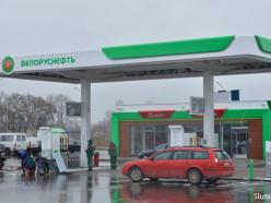 Заправка на улице М. Богдановича начнёт работать в ближайшие дни
