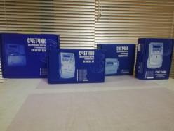 В Слуцке открылся первый сервис по ремонту приборов учета электроэнергии