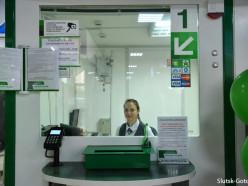 Два отделения «Беларусбанка» в Слуцке изменили режим работы