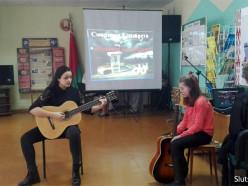 В Слуцком центре туризма проходит районный фестиваль бардовской песни