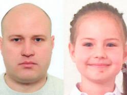 Солигорская милиция разыскивает пропавших отца с дочерью