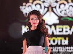 Случчанка Алина Барыкина стала королевой красоты «Беларуськалия»