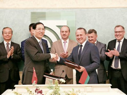 «Беларусбанк» и Государственный банк развития Китая подписали крупное кредитное соглашение по инвестпроекту добычи калийных солей