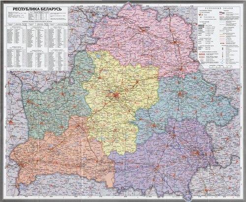 Карта дорог Беларуси