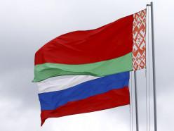 В Минске пройдет учредительный съезд партии, выступающей за интеграцию с Россией