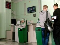 До 5 рублей за операцию: банки и почта ввели комиссии за платежи в кассах