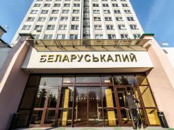 Должностные лица рудоуправления «Беларуськалия» похитили более 2 млрд. рублей