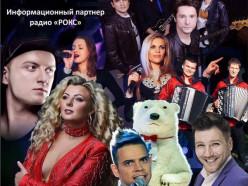 На вечернем концерте в День молодёжи в Слуцке выступят белорусские звёзды