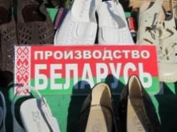 Ассортимент белорусского в магазинах расширится