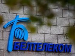 В Беларуси снова дорожают услуги телефонной связи