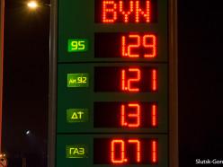8 февраля: новые цены на топливо
