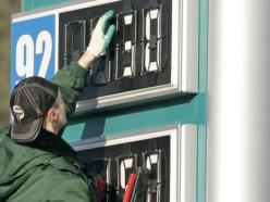 13 января дорожает автомобильное топливо
