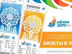Паспортный стол напоминает: для болельщиков Европейских игр действует безвизовый въезд