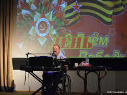 В санатории «Случь» прошёл концерт Станислава Коршака
