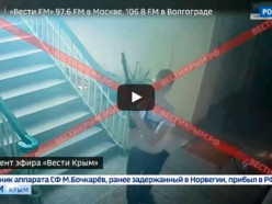 Опубликовано видео нападения на колледж в Керчи (18+)