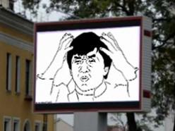 Большим экраном в Слуцке многие недовольны
