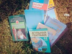 Минобразования озвучило цены на школьные учебники