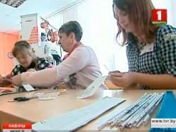 БТ: в Слуцке реализуется проект по включению общества в активную коммуникацию с детьми с особенностями развития