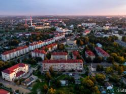 Слуцкий райисполком отчитался о районном бюджете за 9 месяцев
