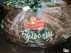 Слуцкий хлебозавод ответил на обращение активистов с просьбой изменить название хлеба «Бульбаш»