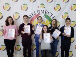 Учащиеся Слуцкой детской школы искусств стали обладателями 8 дипломов в двух международных фестивалях-конкурсах