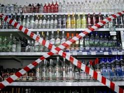 МВД предлагает запретить продажу алкоголя в ночное время и на АЗС