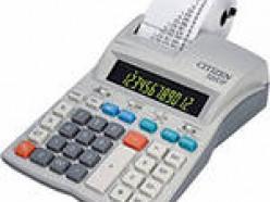 Калькулятор шкафов-купе на сайте pro100mebel.by