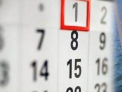 Перенос рабочих дней в апреле-мае 2014