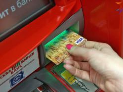 На каждого белоруса хотят завести базовый банковский счет