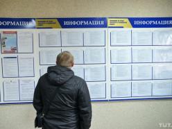 Сколько иждивенцев насчитали в регионах и сколько белорусов получили «тунеядские» жировки