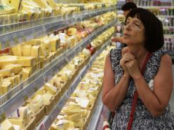 Российская Газета о поставках слуцких сыров