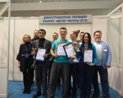 Случчанка отмечена дипломом первого в Беларуси конкурса клининговых компаний