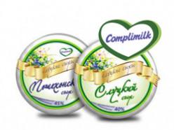 Новый бренд Слуцкого сыродельного комбината - Complimilk