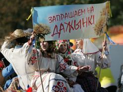 18 ноября Логойск примет областные