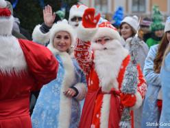 Шествие Дедов Морозов в Слуцке пройдёт 24 декабря