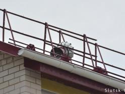 Жители социального дома в Слуцке жалуются на неработающую вентиляцию. Видео