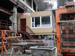 Слуцкий «Гуртпромстрой» выставил на аукцион производственную линию