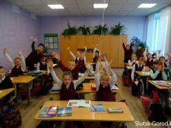 Что нужно знать, чтобы отправить ребенка учиться в слуцкую гимназию