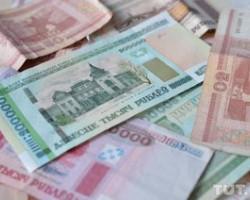 В Беларуси c 1 августа увеличен бюджет прожиточного минимума