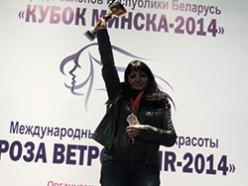 Случчанки в числе победителей «Розы ветров»