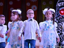 Отчетный концерт детских коллективов Молодёжного центра. Фото