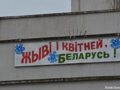 139 случчан получат крупные выплаты ко Дню Независимости