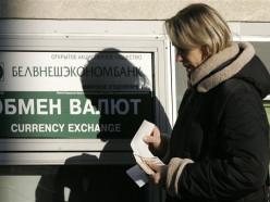 Доллар в Беларуси начали продавать по 11 тысяч.