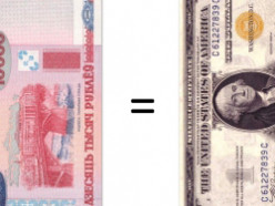 Доллар продаётся по 10 000 рублей