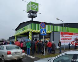 В Слуцке открылся магазин «Домашний» (обновлено)