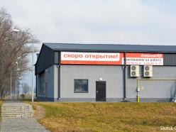 Магазин «Домашний» на месте «Mart Inn» откроется 22 марта