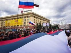 Донецкая народная республика попросилась в состав России