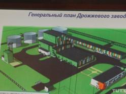 Новый дрожжевой завод в Слуцком районе планируется ввести в 2016 году