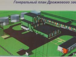 Под Слуцком будет строиться дрожжевой завод